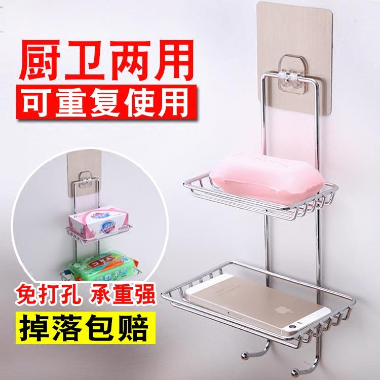 肥皂盒吸盘壁挂式沥水双层吸盘肥皂架创意免打孔浴室卫生间香皂盒