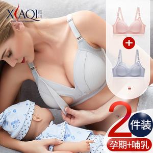 哺乳文胸浦孕妇内衣薄款怀孕期产后女母乳前开扣聚拢防下垂喂奶衣