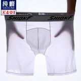 纯峰男士运动内裤男冰丝平角裤超薄加长款加肥加大防磨腿大码裤衩
