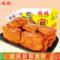 鸽鸽手撕素肉整箱散装25包共650g素牛排豆干香辣零食人造肉豆制品