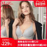 曼妮芬前扣美背无钢圈舒适聚拢性感文胸 稳定包容内衣20812037