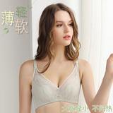 夏季蕾丝大码内衣女文胸超薄款大胸显小上托无痕聚拢调整型收副乳