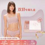 预售Ubras无尺码方领小浪花文胸套装礼盒内衣女文胸内裤套装礼盒