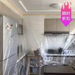 一次性塑料膜家用装修遮挡膜油漆罩布家具喷涂保护膜塑料防尘布