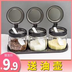 调料盒厨房家用调料罐调味罐盐罐调料组合套装调味瓶罐调料瓶油壶