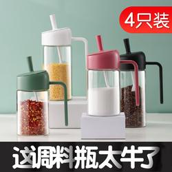 调料盒玻璃家用组合调味瓶罐子油壶套装盐罐厨房收纳防潮糖味精瓶