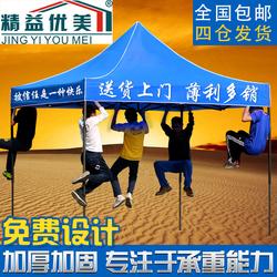 户外广告帐篷四脚防雨棚折叠伸缩遮阳棚子摆摊用四角四方车篷大伞
