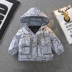 男童秋冬洋气棉服外穿宝宝加厚外套2021年新款小童保暖夹棉上衣潮