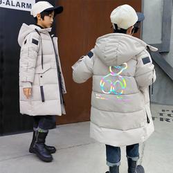 男童羽绒棉服新款中大童中长款加厚儿童装棉衣冬季外套冬装洋气潮