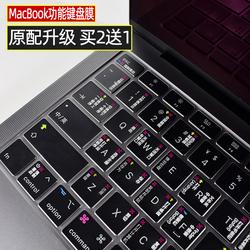 macbookpro苹果电脑air13寸OS键盘膜mac12笔记本macbook pro16保护贴13.3快捷键15透明2020新款功能M1超薄bar
