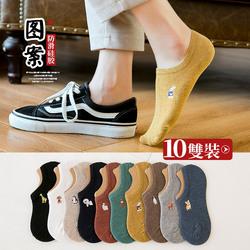 船袜女纯棉夏季薄款浅口隐形春秋低帮防滑不掉跟袜子女士短袜可爱
