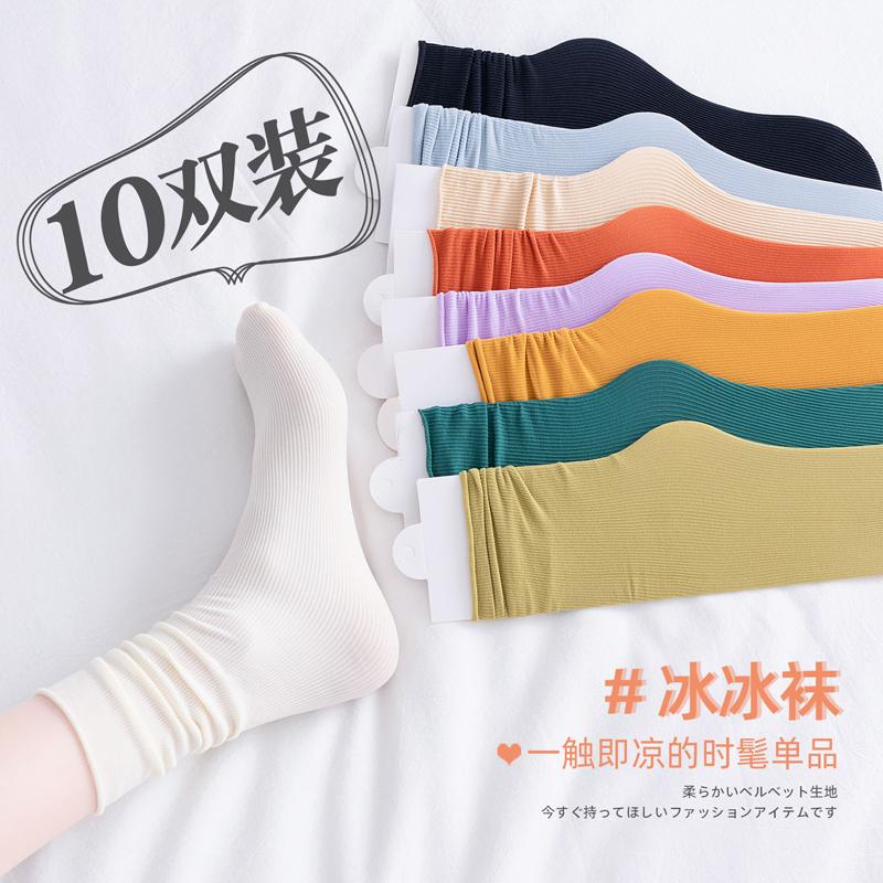 夏季女袜子薄款