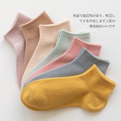 袜子女纯棉短袜夏季浅口防臭薄款隐形袜女士船袜春秋全棉秋季女袜