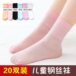 儿童丝袜女童薄袜子夏季超薄款女孩宝宝长筒袜夏天水晶中筒短丝袜