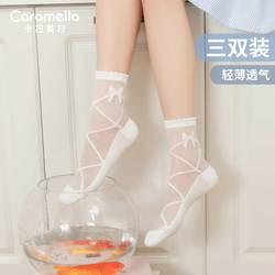 caramella袜子女夏季薄款中筒袜玻璃丝女袜白丝袜jk袜洛丽塔袜子