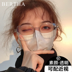 近视眼镜女韩版潮可配有度数防蓝光大脸显瘦高度素颜透明眼睛框架