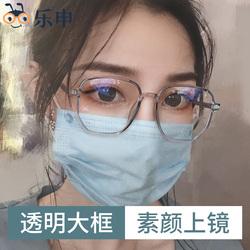 透明近视眼镜框架女超轻款配大脸显瘦圆脸显脸小可配有度数大眼睛