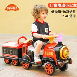 小火车可坐人遥控儿童电动车男女小孩玩具四轮汽车双座宝宝电瓶车