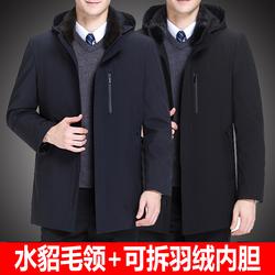 中年活里活面羽绒服男加厚中长款中老年可拆卸内胆爸爸装冬季外套