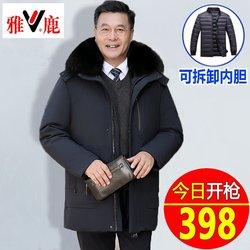 新款中老年羽绒服男活里活面中长款爸爸装冬季可拆卸加厚外套