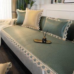 凉席沙发垫夏季凉垫夏天款冰丝藤竹坐垫子定做皮防滑套罩四季通用