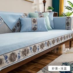 新品沙发垫夏季凉席凉垫冰丝夏天款四季通用防滑皮坐垫子套罩现代