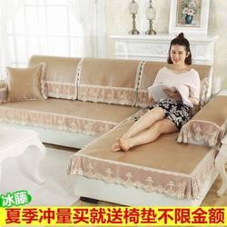 夏季凉席s沙发垫冰丝凉垫竹藤席防滑垫子夏Y天款布艺客厅皮沙发套