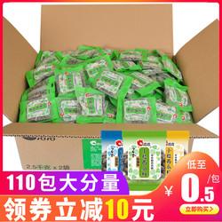 洽洽小而香西瓜子袋装小包装奶油味清凉味咸味恰恰炒货散装零食
