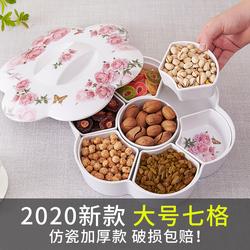 欧式干果盒分格带盖坚果盒糖果盒瓜子盘干果盘客厅创意家用零食盘
