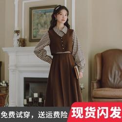 早秋高端气质假两件连衣裙女春秋季法式复古长袖早秋格子裙长裙子
