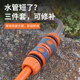 三分四分6分水管接口对接器活接头软管快速对接头快接三通塑料4分