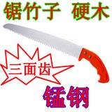 手板锯木工锯手锯锯子 家用工具手工锯园林手动锯竹子专用硬木锯