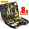 波斯日常家用五金手工具套装大全电工专用维修多功能工具箱套装