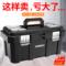 家用维修工具手提式电工箱多功能大号工业级五金工具箱车载收纳盒