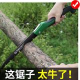 锯树锯子手锯木工快速折叠锯木头手工据神器伐木刀锯家用小型手持