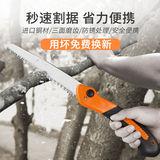 锯子手锯木工锯进口德国原装木手工家用木锯折叠锯据子刀锯万能锯