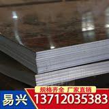 东莞供应日标S10C碳结钢板料 S10C钢板 进口S10C中厚板材规格齐全