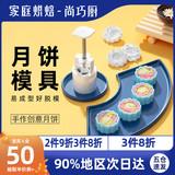 巧厨广式月饼模具手压式绿豆糕压模模型冰皮烘焙家用2021新款50克