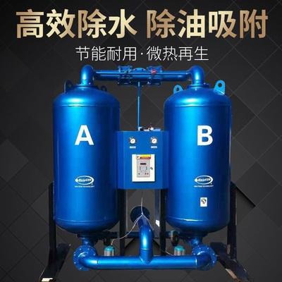 微热吸附式干燥机零气耗再生压缩热干燥机无热压缩空气吸干机