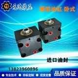 薄型油压缸方形液压缸CX-LA32X10X20X30X40X5063卧式模具小油