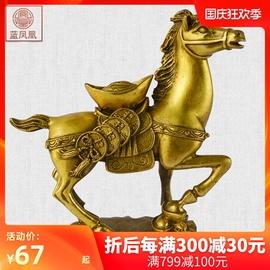 开光铜马摆件纯铜马上有钱招财办公室家居生肖马摆设工艺品小铜马