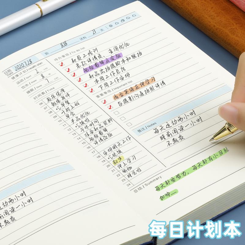 每日计划本打卡本任务习惯养成时间管理月周规划每日小学生日程思维导图本子表2022年日历学习考研笔记本文具