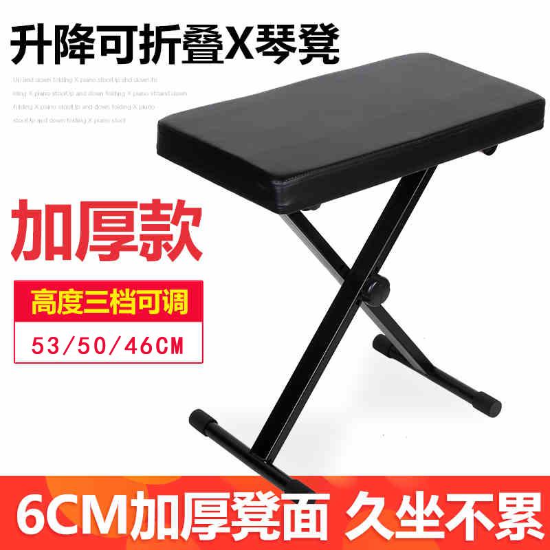 简易可折叠琴凳电子琴凳电钢琴椅子古筝凳二胡凳钢琴凳吉他凳单人