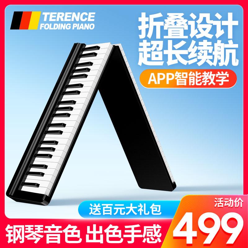 特伦斯折叠电子钢琴88键盘便携式初学者练习神器成人儿童家用手卷