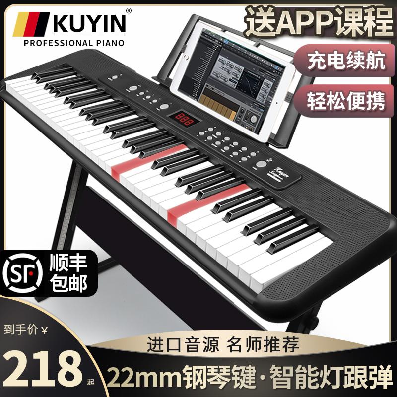 Kuyin智能电子钢琴便携式专业用初学者61键盘幼师家用数码乐器88