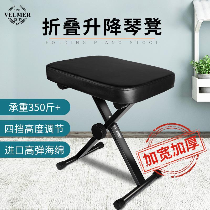 琴凳古筝凳子单人电子钢琴吉他二胡折叠升降专用凳儿童练琴家用双