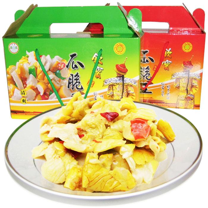 广西钦州黄瓜皮25包礼装脱水蔬菜瓜脆皇咸菜开胃下饭菜新鲜包邮