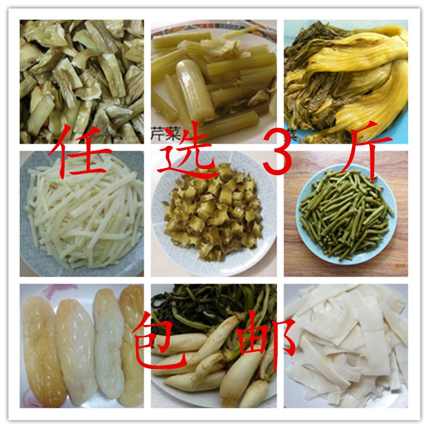 广西灵山特产农家腌制咸菜酸菜瓜皮什锦菜送粥下饭菜任选3斤包邮