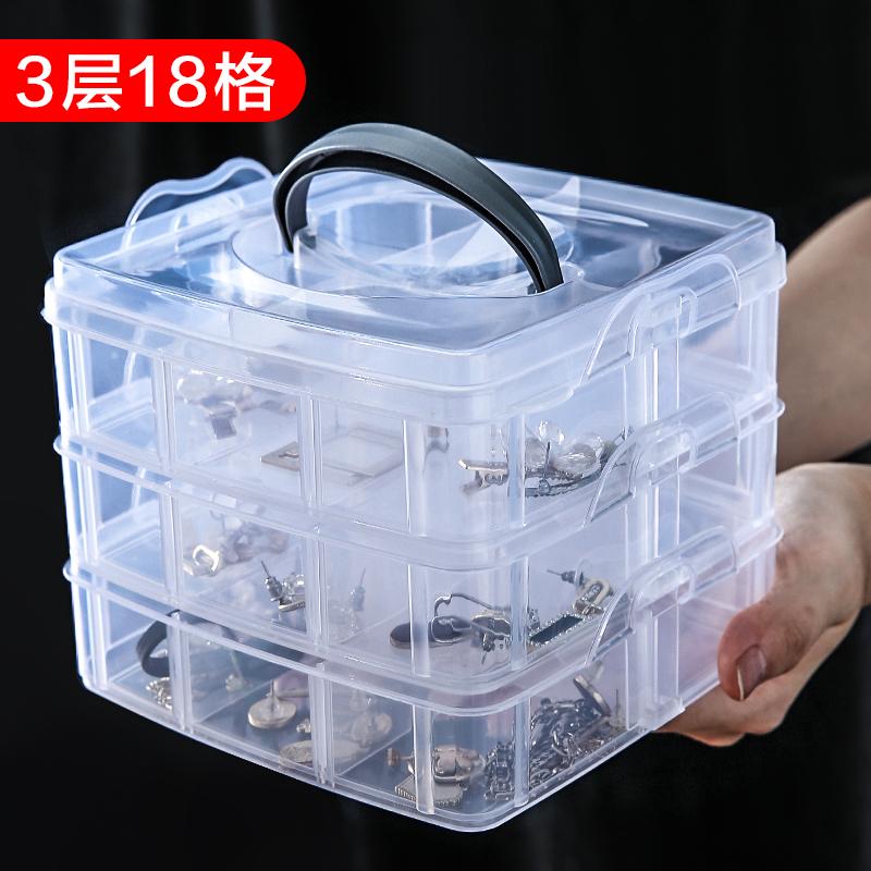 首饰收纳盒大容量整理盒项链戒指耳钉耳环收纳盒首饰盒装饰品盒子