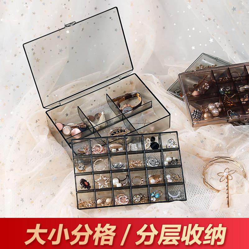 居家家首饰盒大容量耳钉耳环饰品收纳盒分格项链便携整理盒子神器
